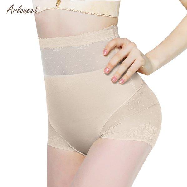 ARLONEET collection post-partum de sous-vêtements abdominaux sous-vêtements féminins corps dames soulevant taille haute taille courte taille de grossesse