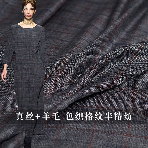 Pure silk with wool light grey blue checked yarn-dyed semi-worsted spring and autumn small suit jacket fabric
