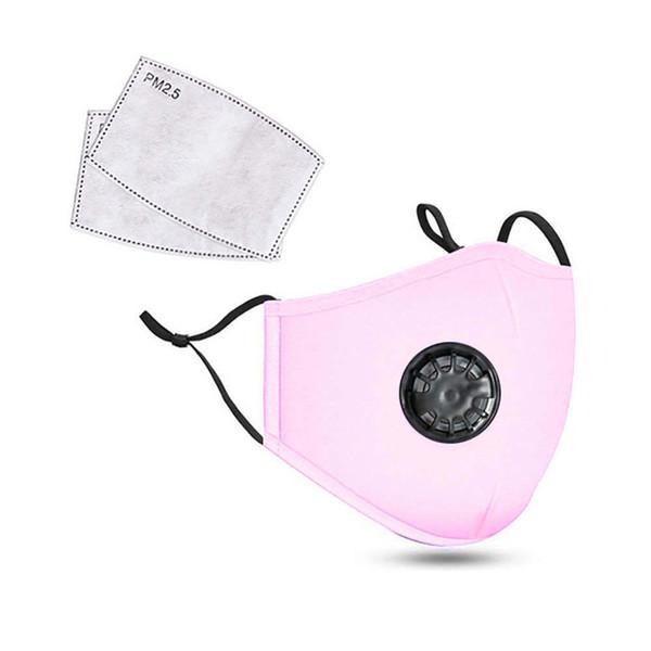 Розовый(1 маска с 2 фильтрами)