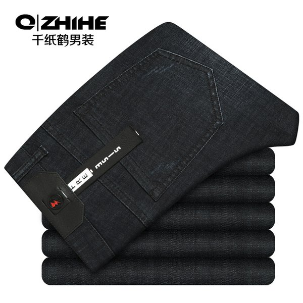 QZHIHE Summer Casual Elastic Straight Denim Pencil Pants for Men Solid Black Mid Waist Trousers Full Length Slim Fit Jeans
