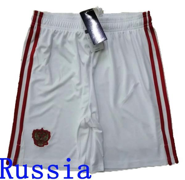 Rusia hogar