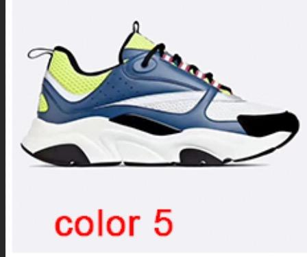 اللون 5