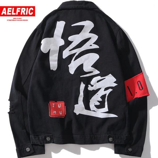 AELFRIC Hip Hop Denim Jeans Ceketler Coats Erkekler Çinli Harf WINDBREAKER Casual Streetwear Beyzbol Ceket Dış Giyim OF078MX191012 yazdır