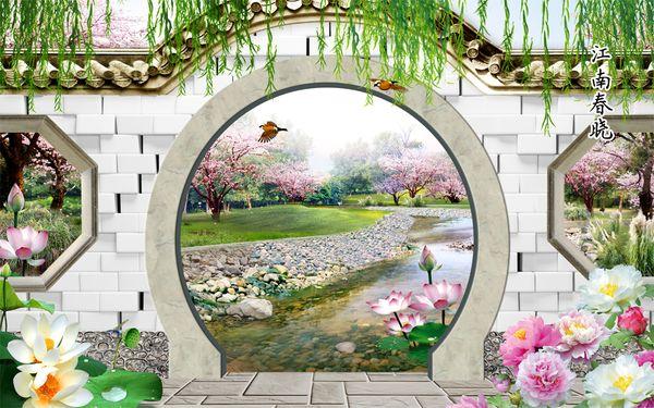 Цветы за пределами парка Роскошные 3D оконные шторы Гостиная Свадебная спальня