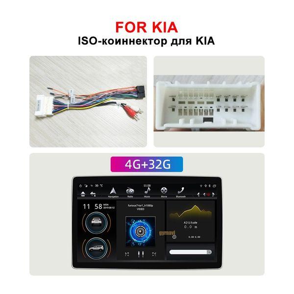 China Para KIA 01 de ocho núcleos