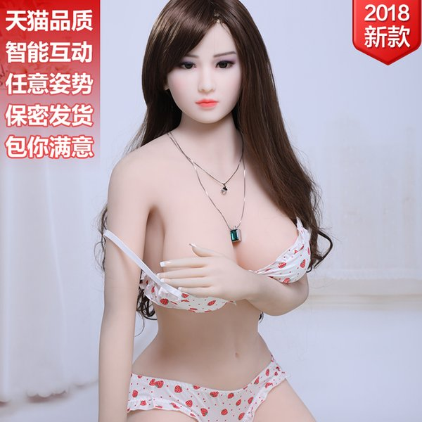 Inflatable Doll Man's Virgin with Pubic Hair Adult Sexual Goods Female Semi-entity Full Automation