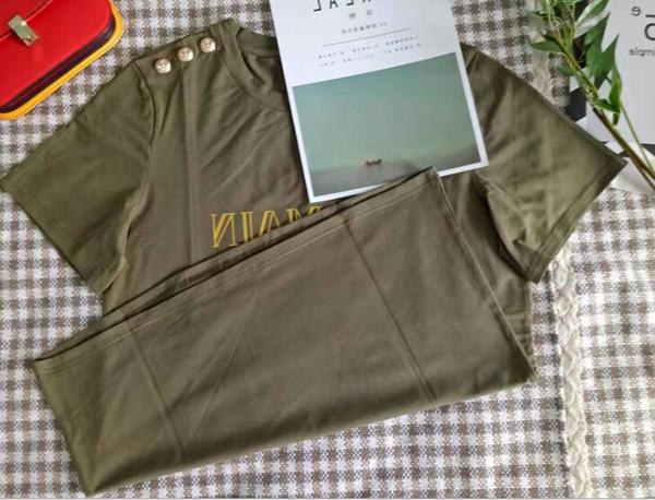 Армия зеленый / золотые буквы