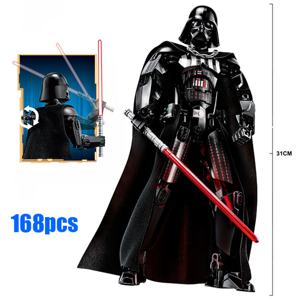 Darth Vader Ⅱ