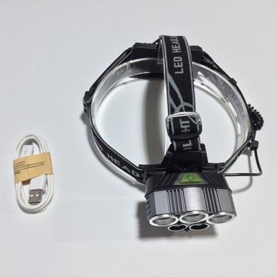headlamp+USB cable