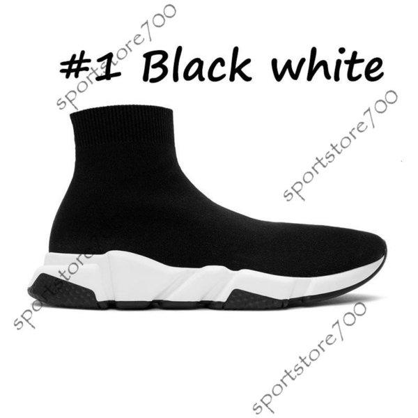 # 1 Black White