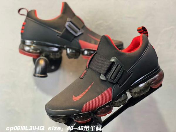 ayakkabı Mıknatıs Utility Siyah Vanta Tephra Geode Atalet Mauve kanye batı erkek eğitmenler moda spor ayakkabı çalışan 2020 Yeni erkekler kadınlar