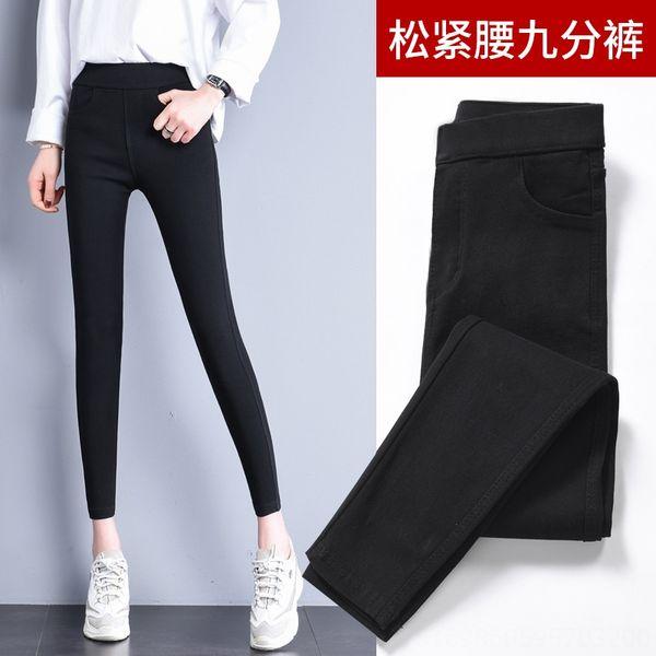 Elastik Bel Pantolonları