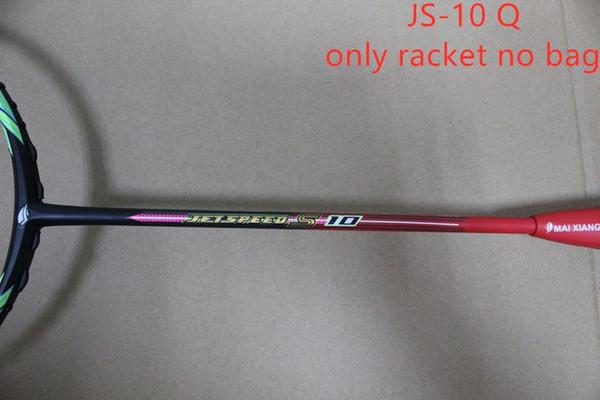 JS10Q no bag