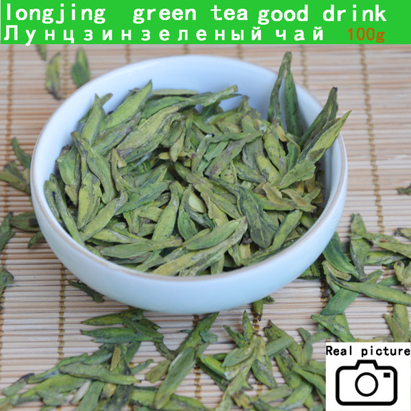 mcgretea]sales champion, 2018 china good green tea green longjing tea, the west lake farmers direct selling new xihu longjing