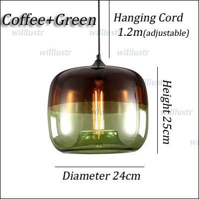 القهوة والأخضر
