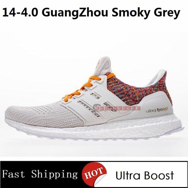 4.0 Гуанчжоу Дымчато-Серый