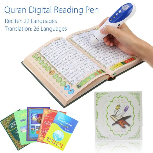 LEORY Digital Quran Pen Reader 8GB 23 Languages Digital Quran Reader Pen  Speaker Recite FM MP3 TF With 6 Books 4gb Mp3 Player Good Mp3 Player From