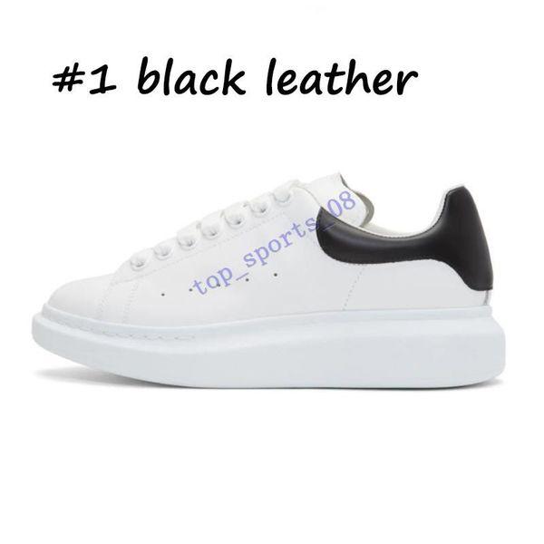1 جلد أسود