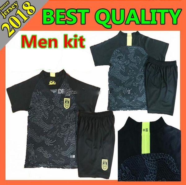 hommes enfants kit 2018/19 chinois dragon noir maillot de football football noir maillot l'équipe nationale de chine noir dragon uniforme de football national