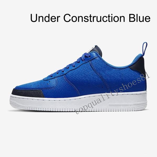 29 تحت الإنشاء الأزرق