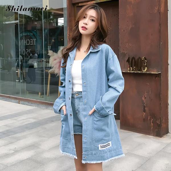Bf Wind Autunno e inverno giacca di jeans da donna 2018 vintage Harajuku causale allentato femminile jeans lunghi cappotto solido slim