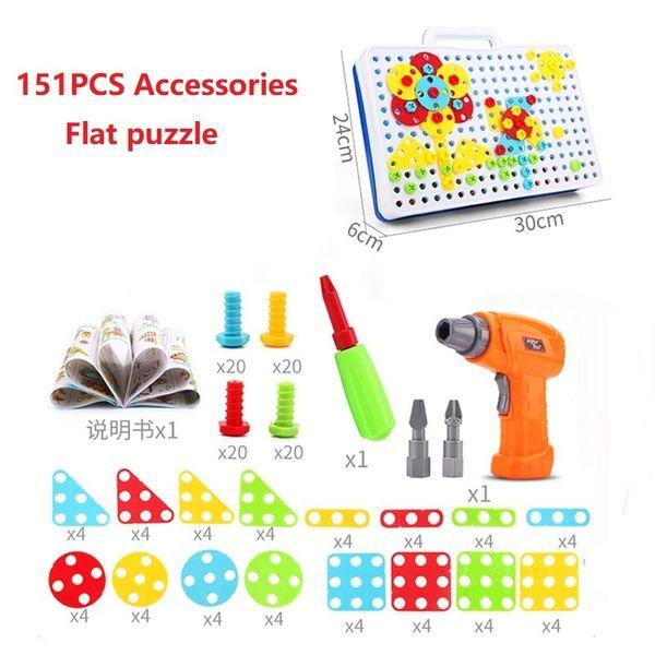 151PCS Flat puzzle