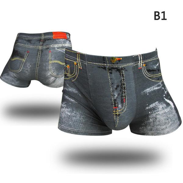 B1 1 piece