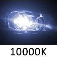 ÇİN 10000K Mavi H1