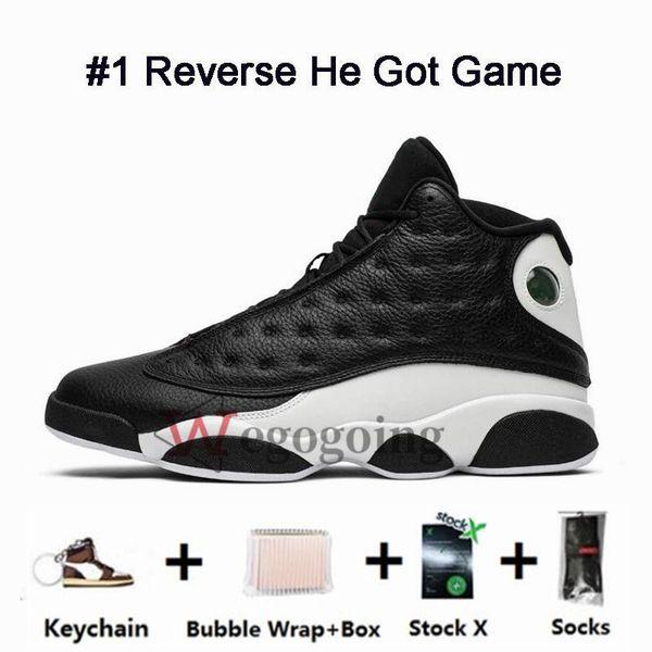 Reverse He Got Game