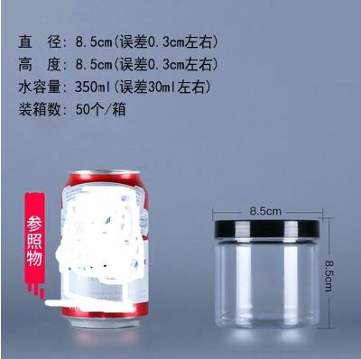 350ml Alüminyum Gümüş Kapak