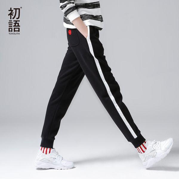 Pantalons de jogging et joggeurs pour femmes Toyouth 2019 printemps occasionnels coton broderie sarouel pantalon à cordon pantalon noir Pantalon Mujer