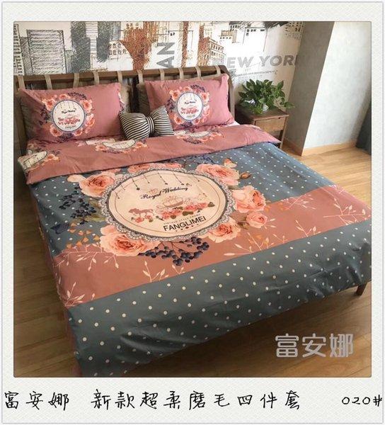 140/200 Kintting Blankets Pink VS Secret Blanket Manta Coral Fleece Blanket Sofa/Bed/Plane Travel Plaids Towel Swaddle Sleeper