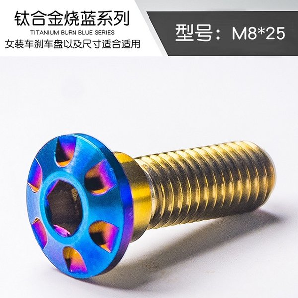 M8X25 B
