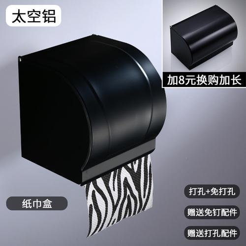 бумажная коробка Китай