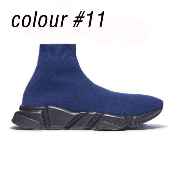 цвет # 11