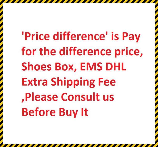 Для разницы в ценах