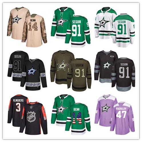 top popular Custom Stars Jersey 91 Tyler Seguin 14 Jamie Benn 47 Alexander Radulov 3 John Klingberg 30 Ben Bishop USA Flag hockey jerseys 2019
