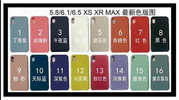 Have logo for iphone XS max XR XS Cases Silicone Case rubber Covers protector with package