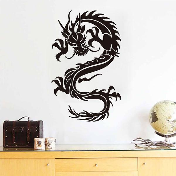 Çin Tarzı Ejderha Duvar Çıkartmaları Çocuk Odaları Için Yapışkan Çıkarılabilir DIY Duvar Çıkartmaları Sanat Duvar Kağıdı Ev Dekorasyon Aksesuarları