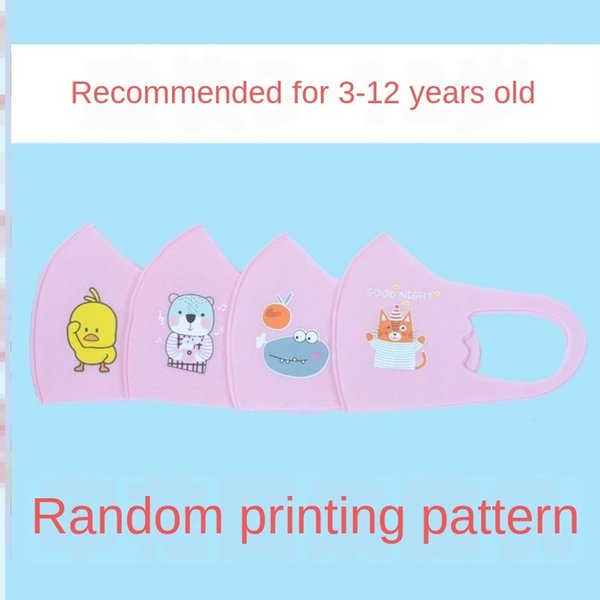 pink children's_3 pack-N22