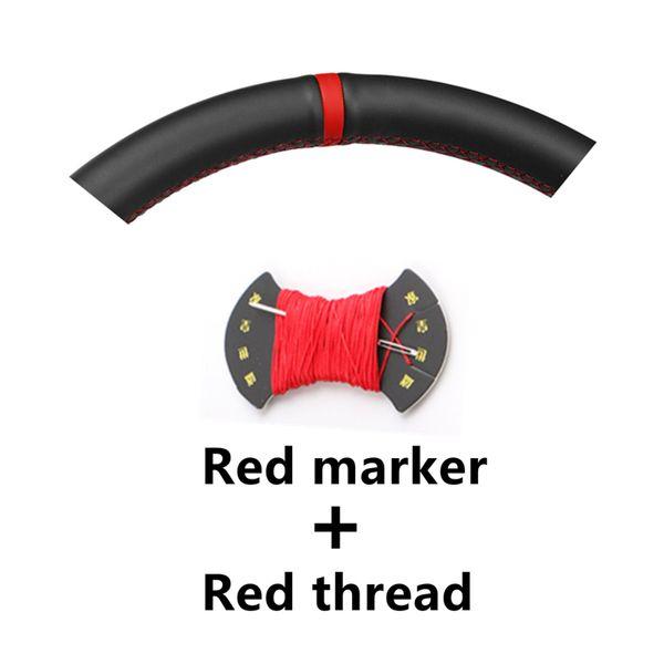Использованием Товарного Знака Redmark RedThread