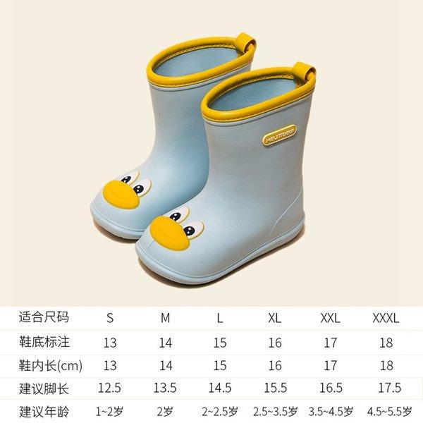 Mavi Eva Göz Yağmur Botları