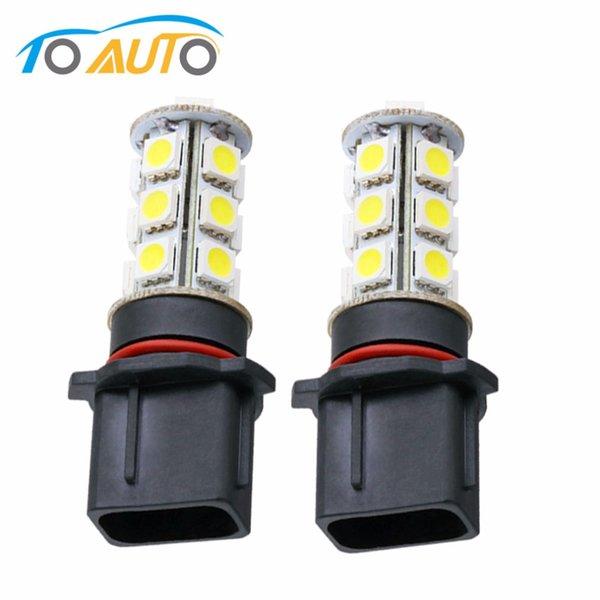 2 unids P13W 18 SMD 5050 Pure White Conducción DRLFog 18 LED Car led Bombilla de luz de la lámpara de aparcamiento fuente de luz del coche 12 V al por mayor