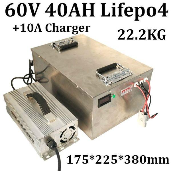 Çelik kasa Lifepo4 pil paketi 60 v 40ah + 10A 60 V 3000 W için Alüminyum Şarj pervane Elektrikli Temizleme araba Üç Tekerlekli Traktör