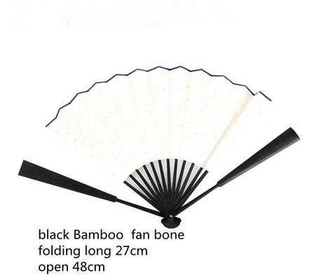 """8"""" black bamboo fan bone"""