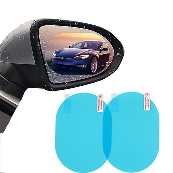 HD Coche Espejo retrovisor Película protectora Láminas de ventana antiniebla Láminas a prueba de lluvia Espejo retrovisor Protector de pantalla Accesorios para automóviles 1 par