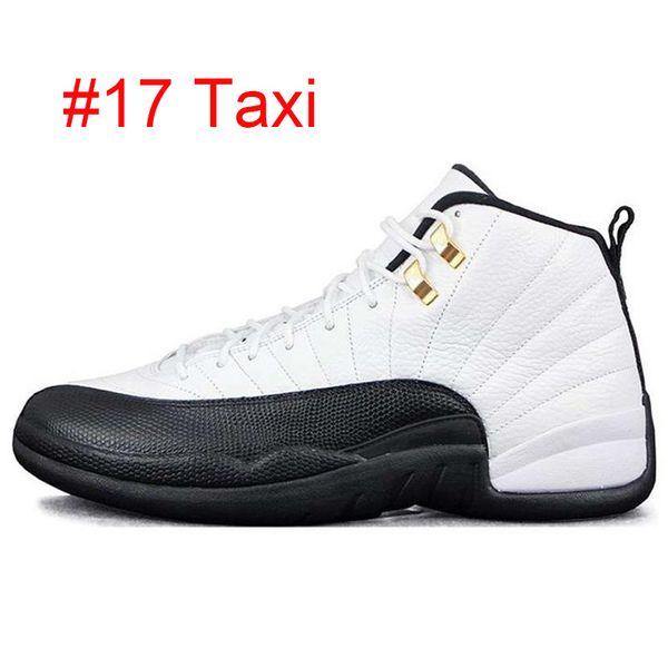 17 Taxi