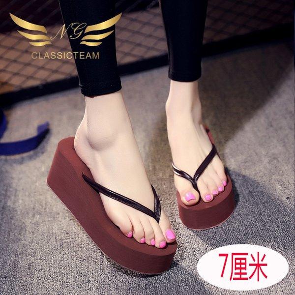 7cm Brown