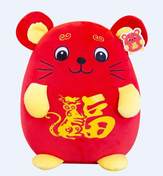 Chinese New Year 2020 Animal.2019 Plush Mouse Rat 2020 Chinese New Year Zodiac Animal Mascot Toys Gifts Red From Smilesky1 8 05 Dhgate Com
