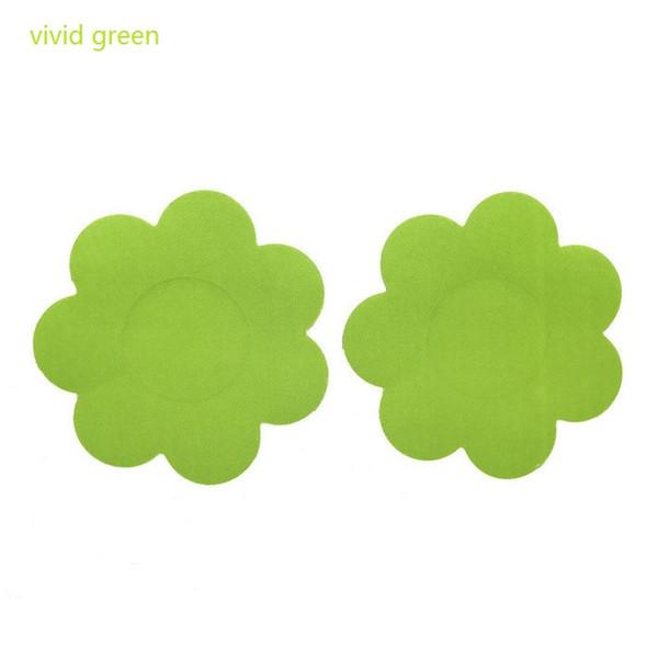 الأخضر حية
